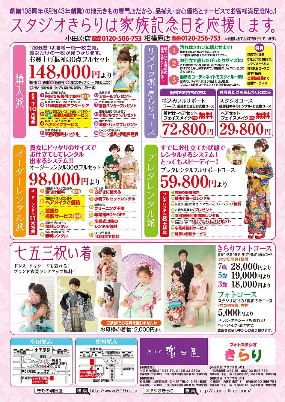 2のコピー.jpg