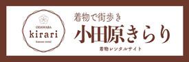 小田原きらり