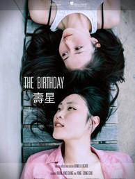 The Birthday