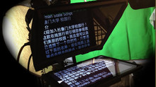 Teleprompter set up for Mandarin