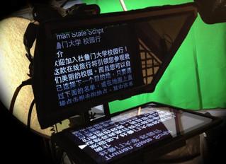 Teleprompter set up for Mandarin