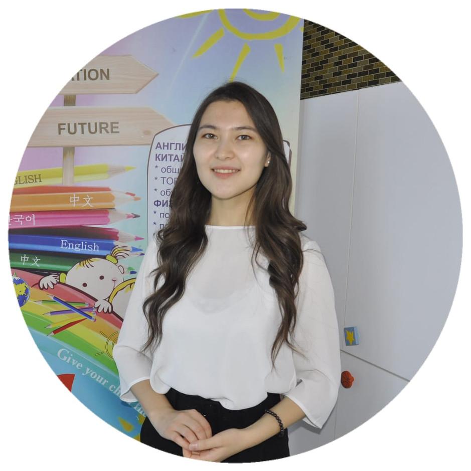Satmaganbetova Fariza