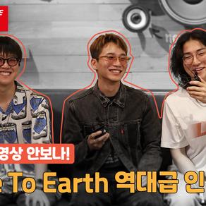CJ도너스캠프 유튜브 '튠업 아티스트'들과 함께한 청소년 응원 릴레이 영상