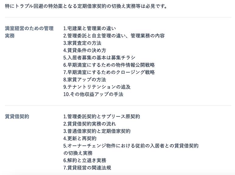 スクリーンショット 2020-11-30 15.33.32.png