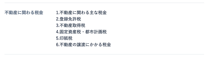 スクリーンショット 2020-12-01 11.31.40.png