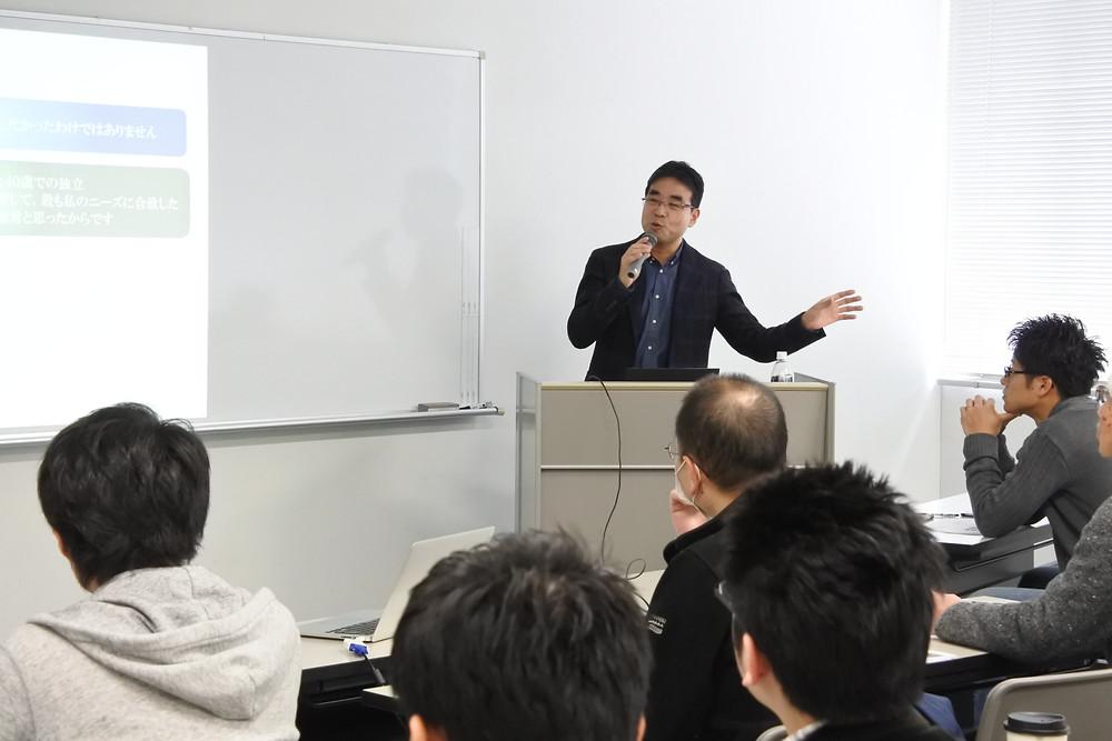福井実践する大家の会2月オープンセミナー
