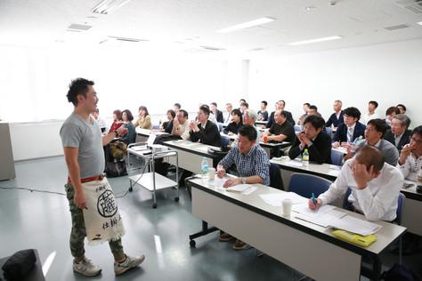 福井実践する大家の会キックオフセミナー