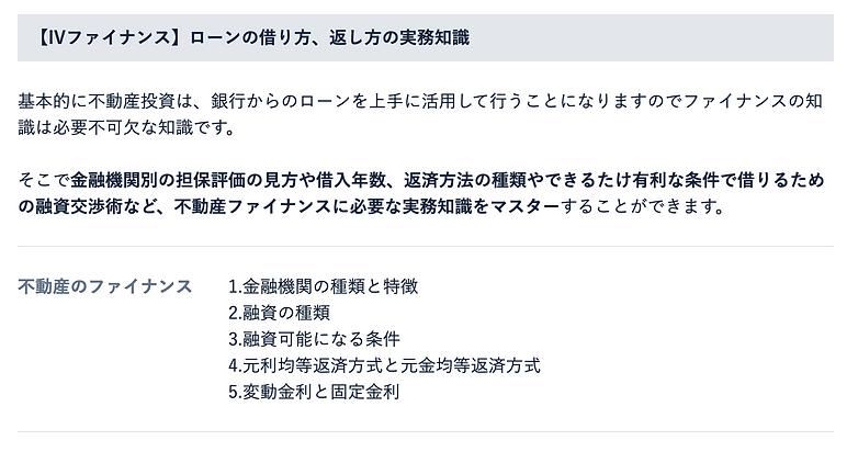 スクリーンショット 2020-11-30 15.33.05.png