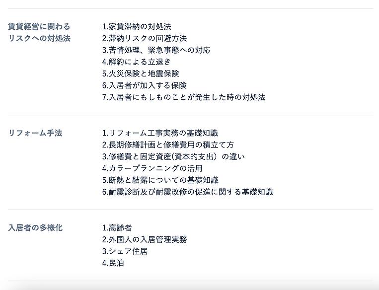 スクリーンショット 2020-11-30 15.33.49.png