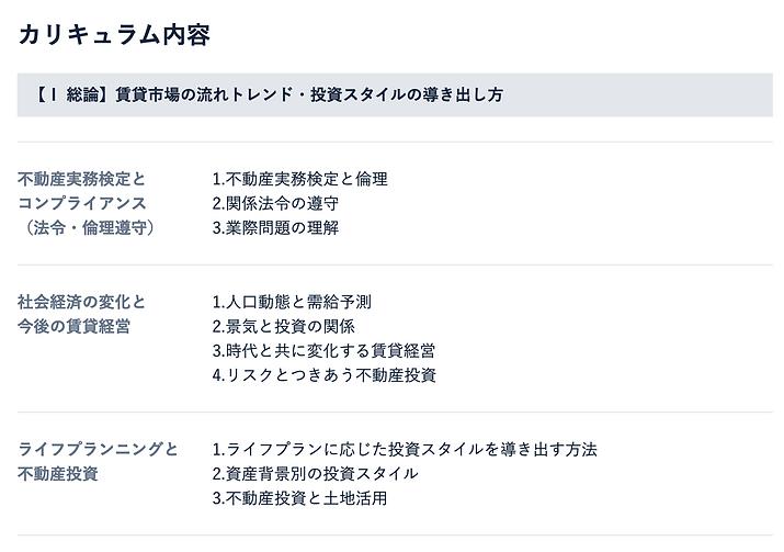 スクリーンショット 2020-12-01 11.30.54.png