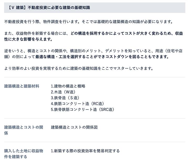 スクリーンショット 2020-12-01 11.32.38.png
