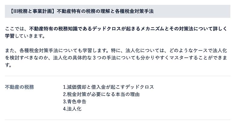 スクリーンショット 2020-11-30 15.32.58.png
