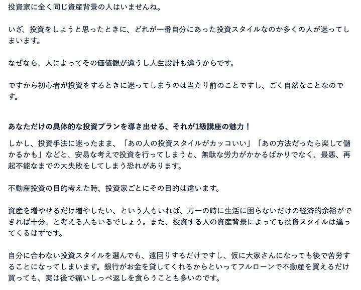 スクリーンショット 2020-12-01 11.34.06.png