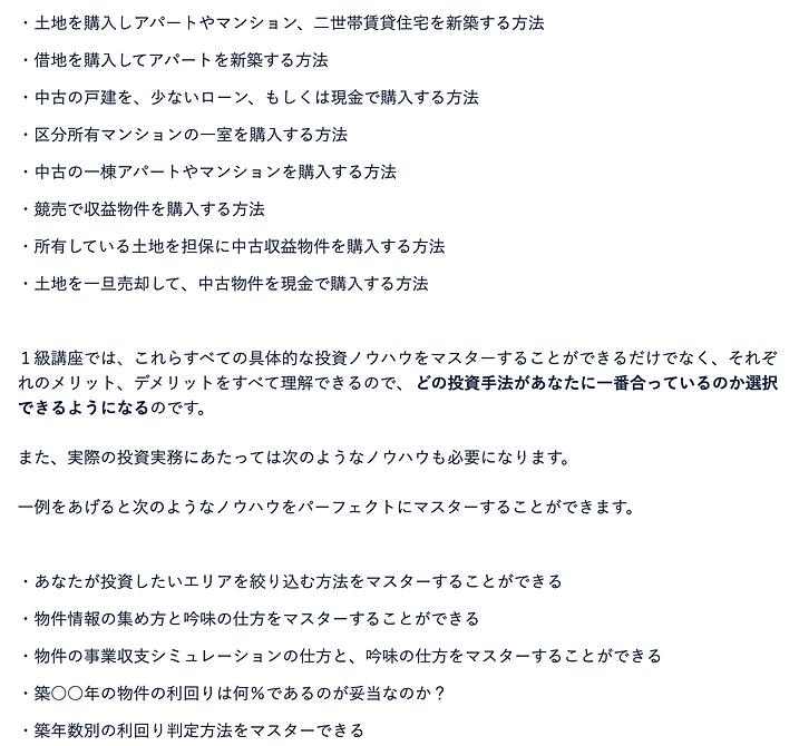 スクリーンショット 2020-12-01 11.34.28.png