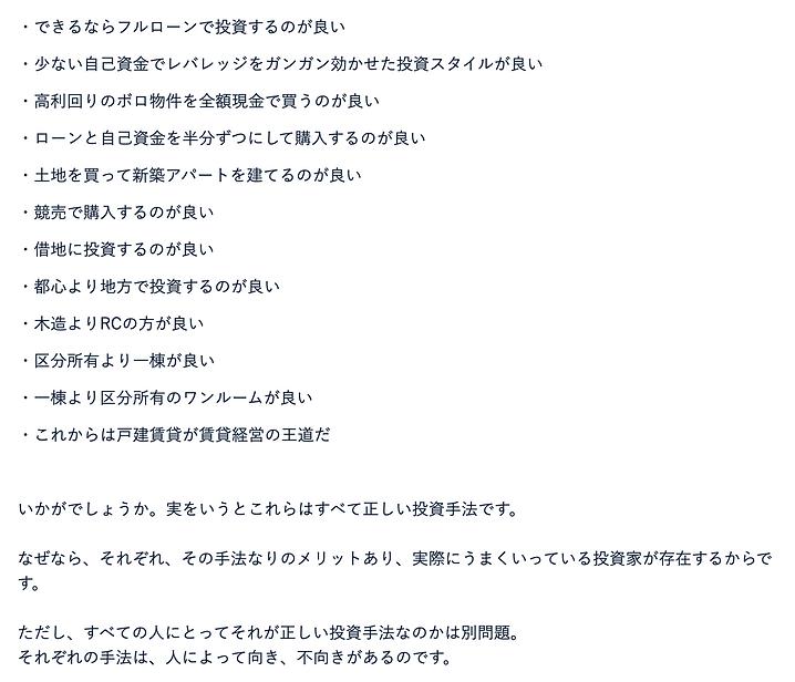 スクリーンショット 2020-12-01 11.33.55.png