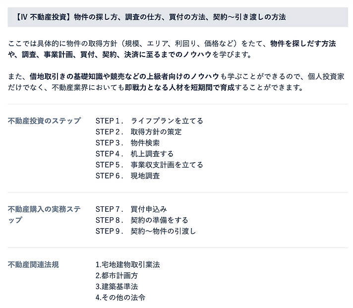 スクリーンショット 2020-12-01 11.32.13.png