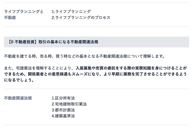 スクリーンショット 2020-11-30 15.32.47.png