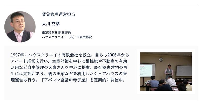 スクリーンショット 2020-11-30 18.13.51.png
