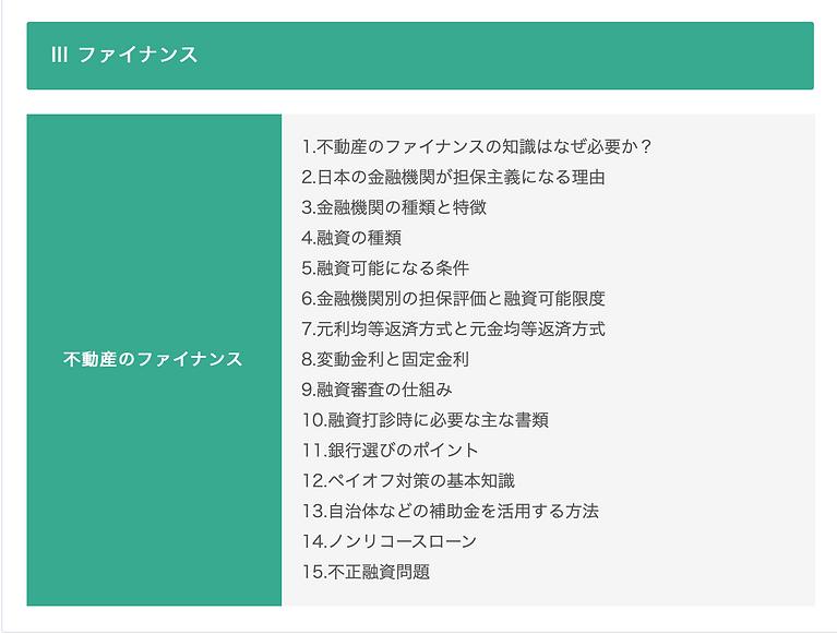 スクリーンショット 2020-05-03 17.57.57.png