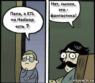 Hadoop ETL