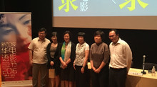 Documentary Directors Documenting Chinese Cinema
