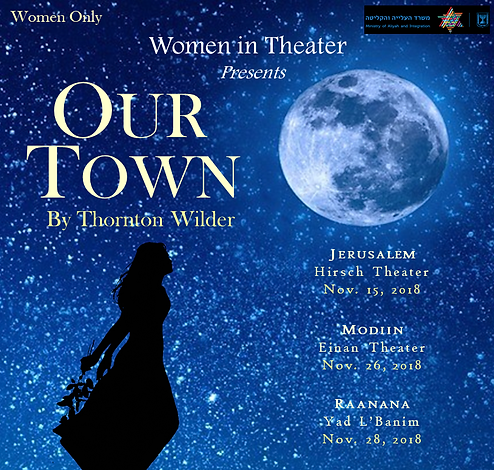 Our Town FINAL flyer.png