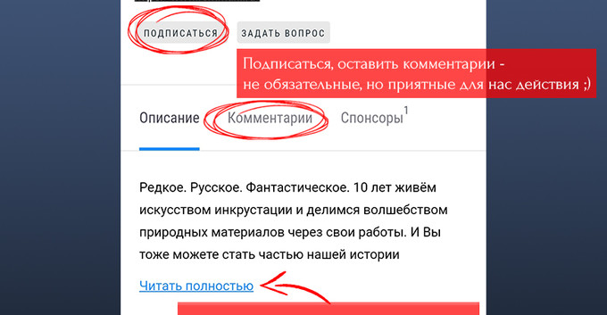 Планета.ру Как пользоваться сайтом