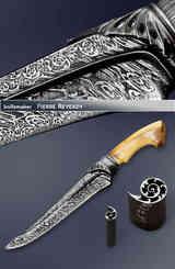 Нож / Пьер Реверди / Pierre Reverdy  knife / France