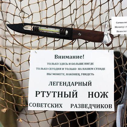 реммани,  нож, инкрустация, экзотическая, древесина, клинок, 2015, кузнецы, краеведы, ртутный .