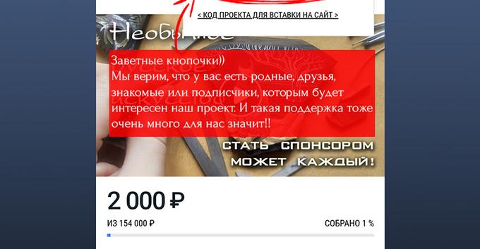 Планета.ру Поделиться проектом