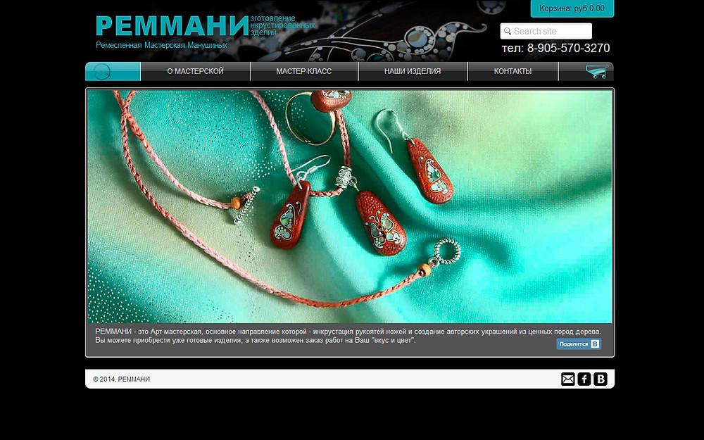 remmani.ru news site 2014