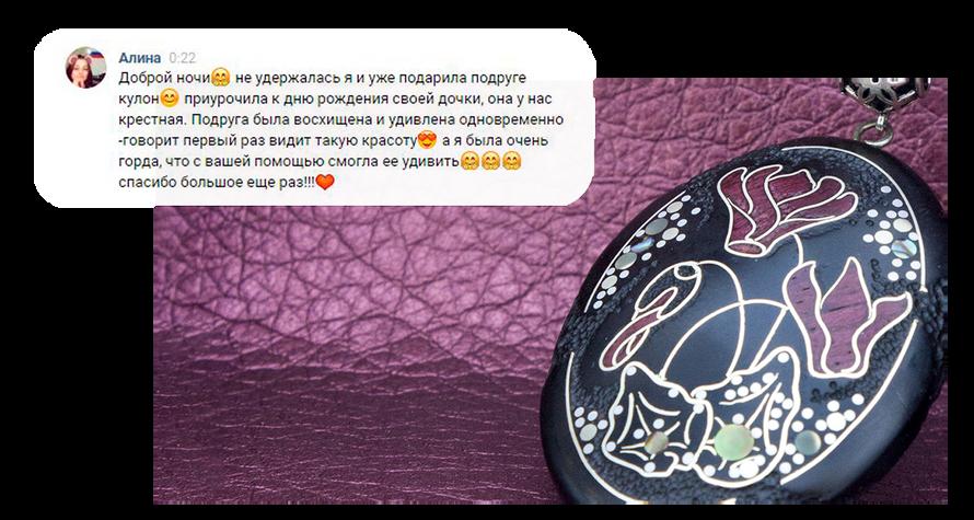 Алина Гниздовская2.png