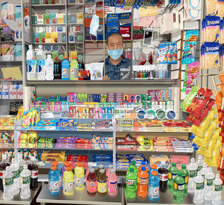 Candy Corner.jpg