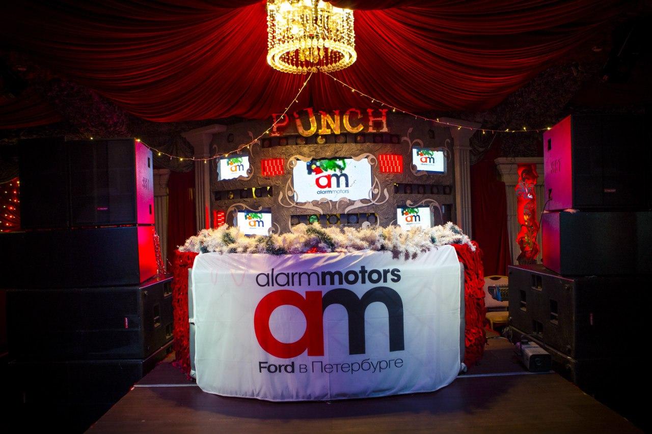 Alarm Motors НГ _01