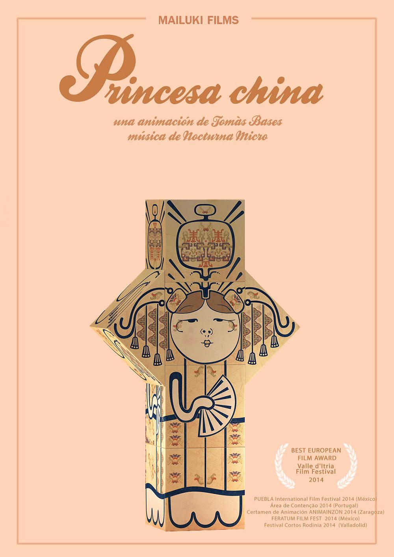 Princesa China poster 2.jpg