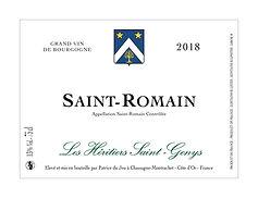 St Romain Blc HSG.jpg