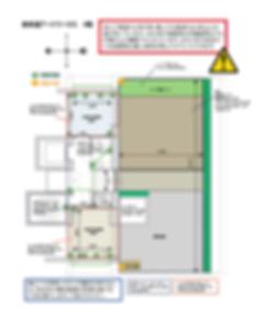 表参道 4階寸法・電源・ライティング図.png