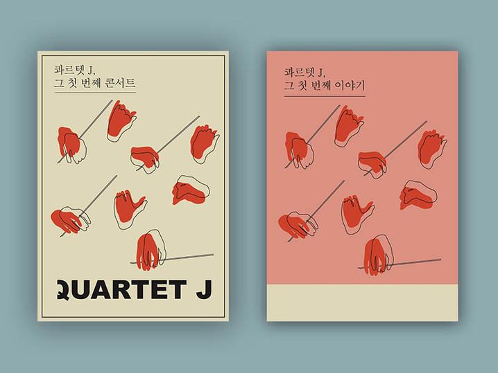 Poster - for Quartet J's Concert