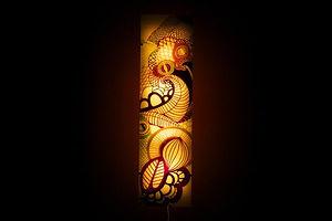 Eastern Asian Style Light Frame