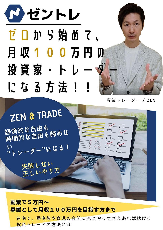 黄 黒 フリーペーパー 雑誌の表紙.jpg