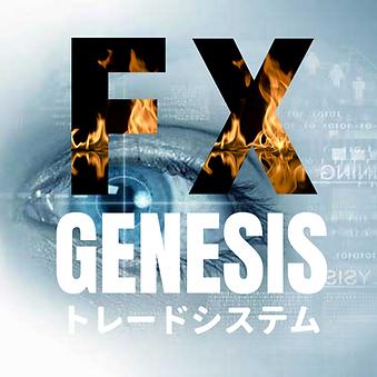 GENESIS.png