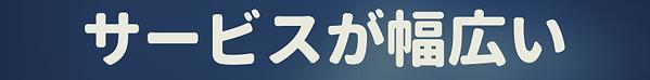 ハイライト (3).png
