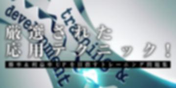 ゲイスキャFX - Google Chrome 2020-01-01 15.13