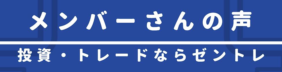 Blue Computer Icon Technology Presentati