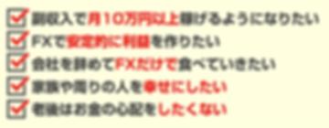 イサムデルタFX - Google Chrome 2019-02-25 11.5
