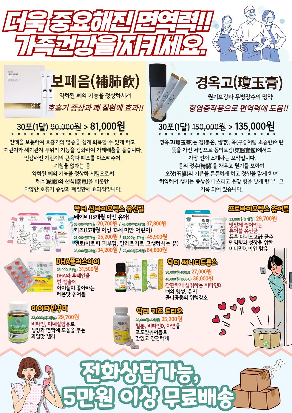 [복사본] 09뉴스레터.png