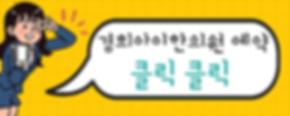 예약로고_1.png