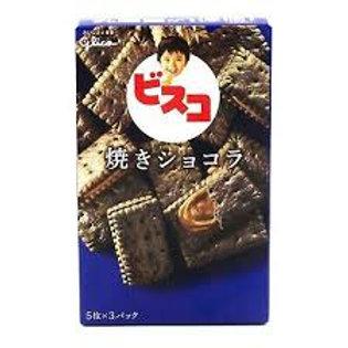 BISUKO black chocolat