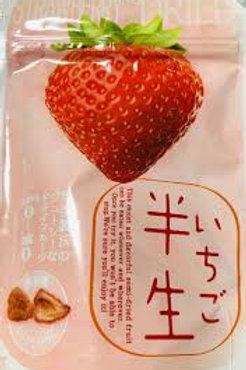 Stramberry dried 半生