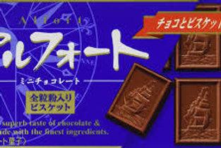 Alfort chocolate